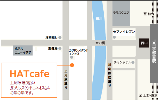 HATcafe